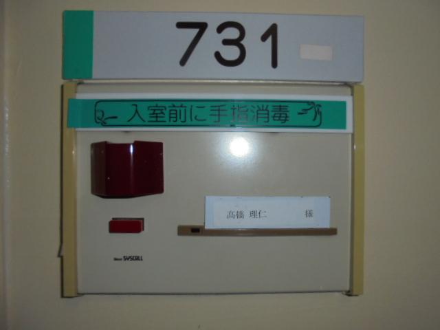 DSC00308